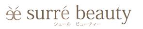小山市エステサロン「surré beauty シュールビューティー」